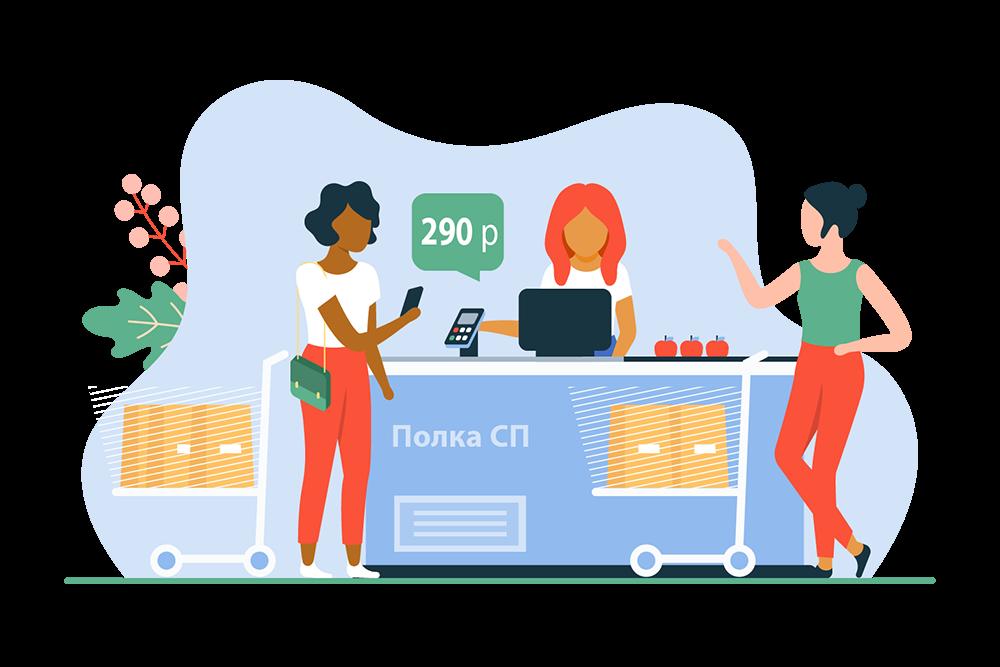 Предложите покупателям удобные способы оплаты через Сбербанк, Тинькофф банк или Юkassa